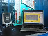 flussometro strumento